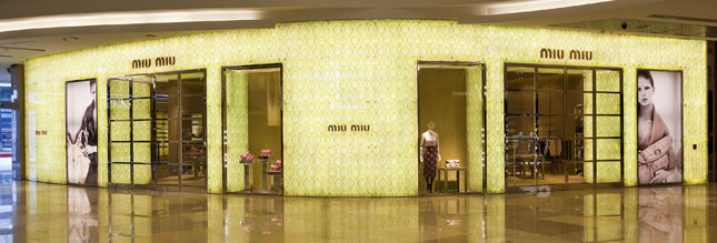 Boutique Miu Miu