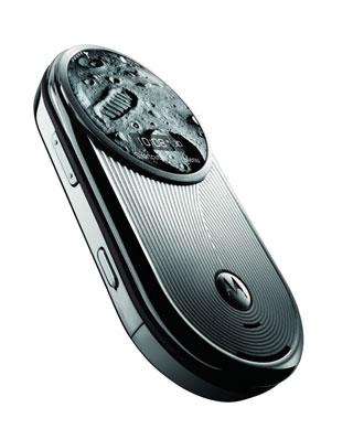 Motorola AURA ™ Celestial Edition