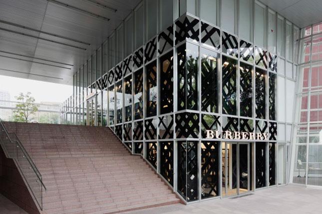 Boutique Burberry a Tokyo