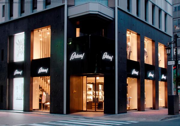 Boutique Brioni a Tokyo