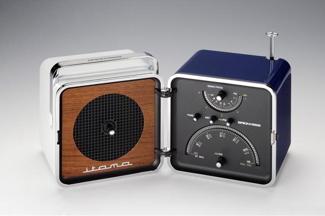 Radio Cubo Itama Edition