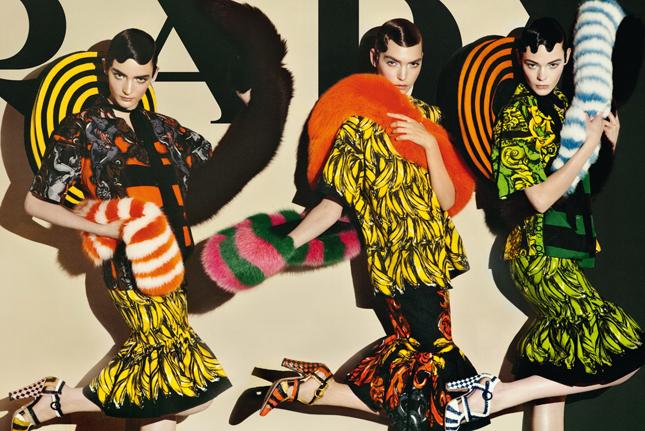 Campagna pubblicitaria Prada
