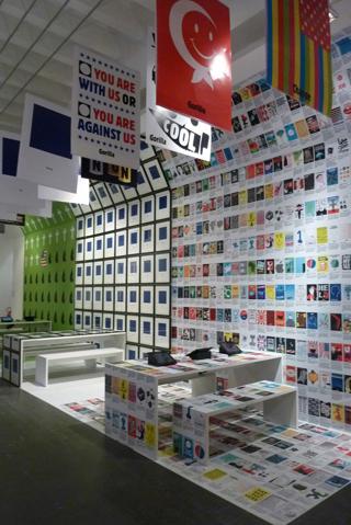 Graphic Design Worlds
