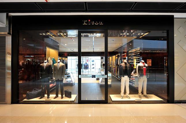 Boutique Kiton
