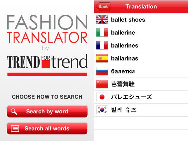 Fashion Translator by TrendforTrend