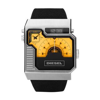 Diesel Studio Mixer