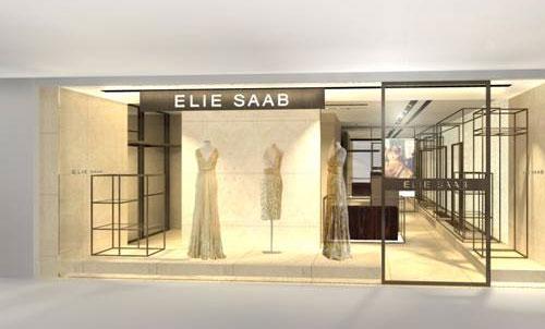 Boutique Elie Saab