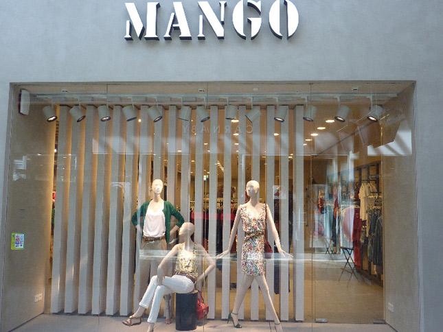 Store Mango in Russia