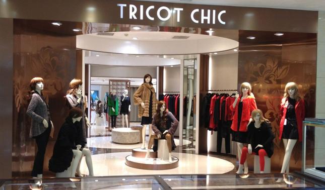 Boutique Tricot Chic