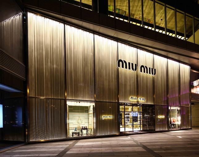 Nuova apertura Miu Miu a Chengdu