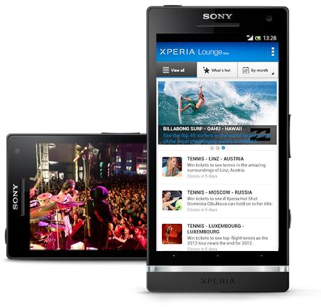 Sony Xperia Lounge