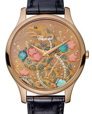 orologio chopard urushi