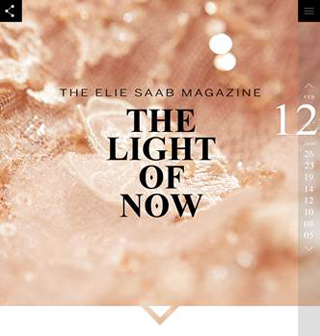 The Light of Now