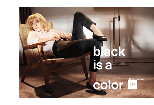 gap dress normal campaign adv