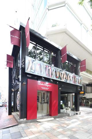 Boutique Salvatore Ferragamo