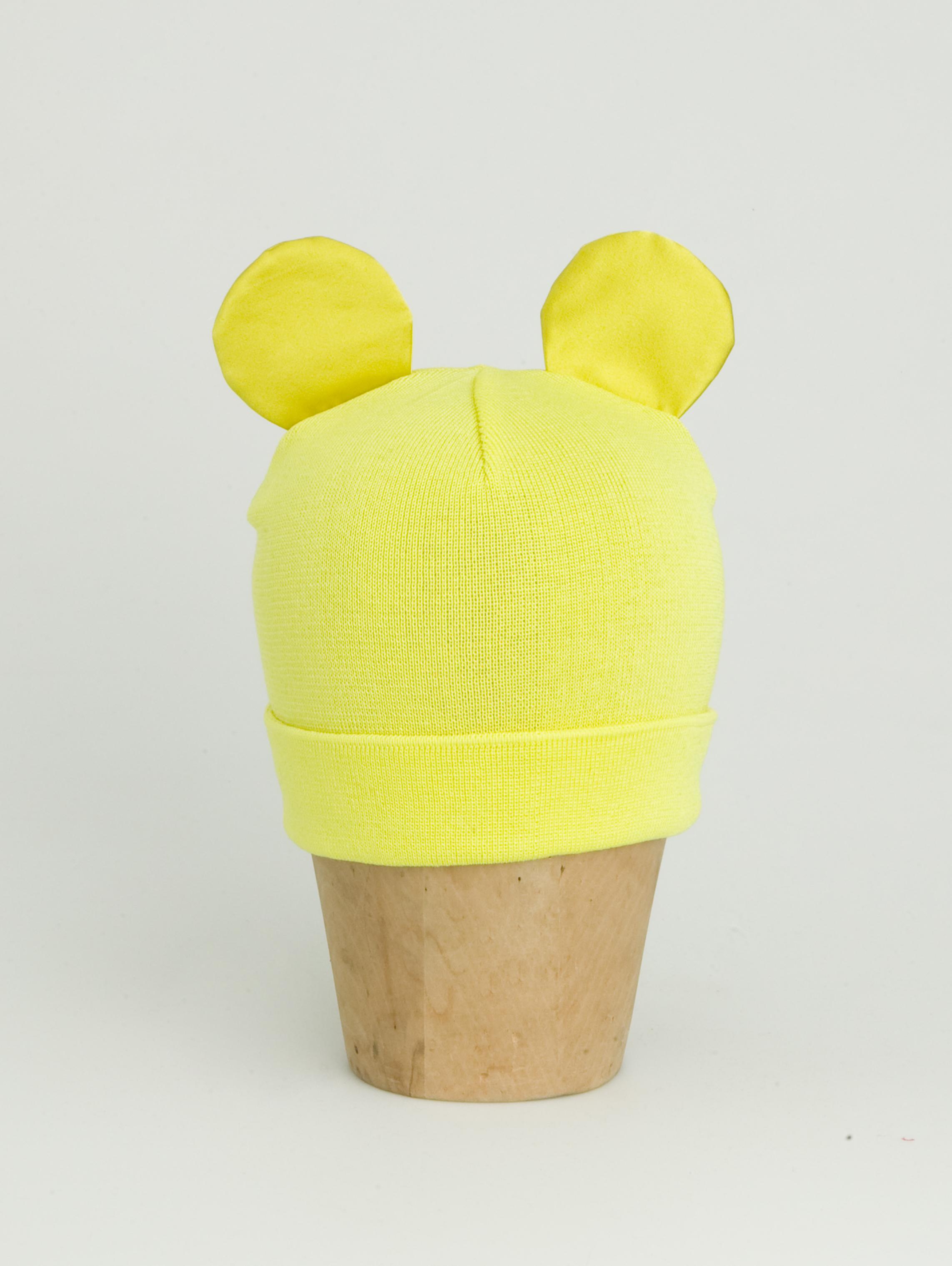 04-3999-yellow