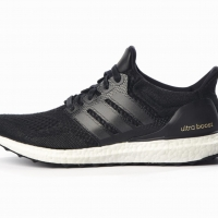 adidas ultra boost collective (1)