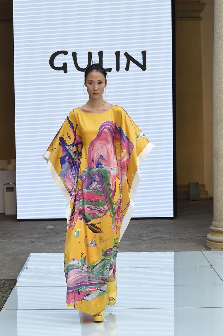 GULIN BY LIN GU