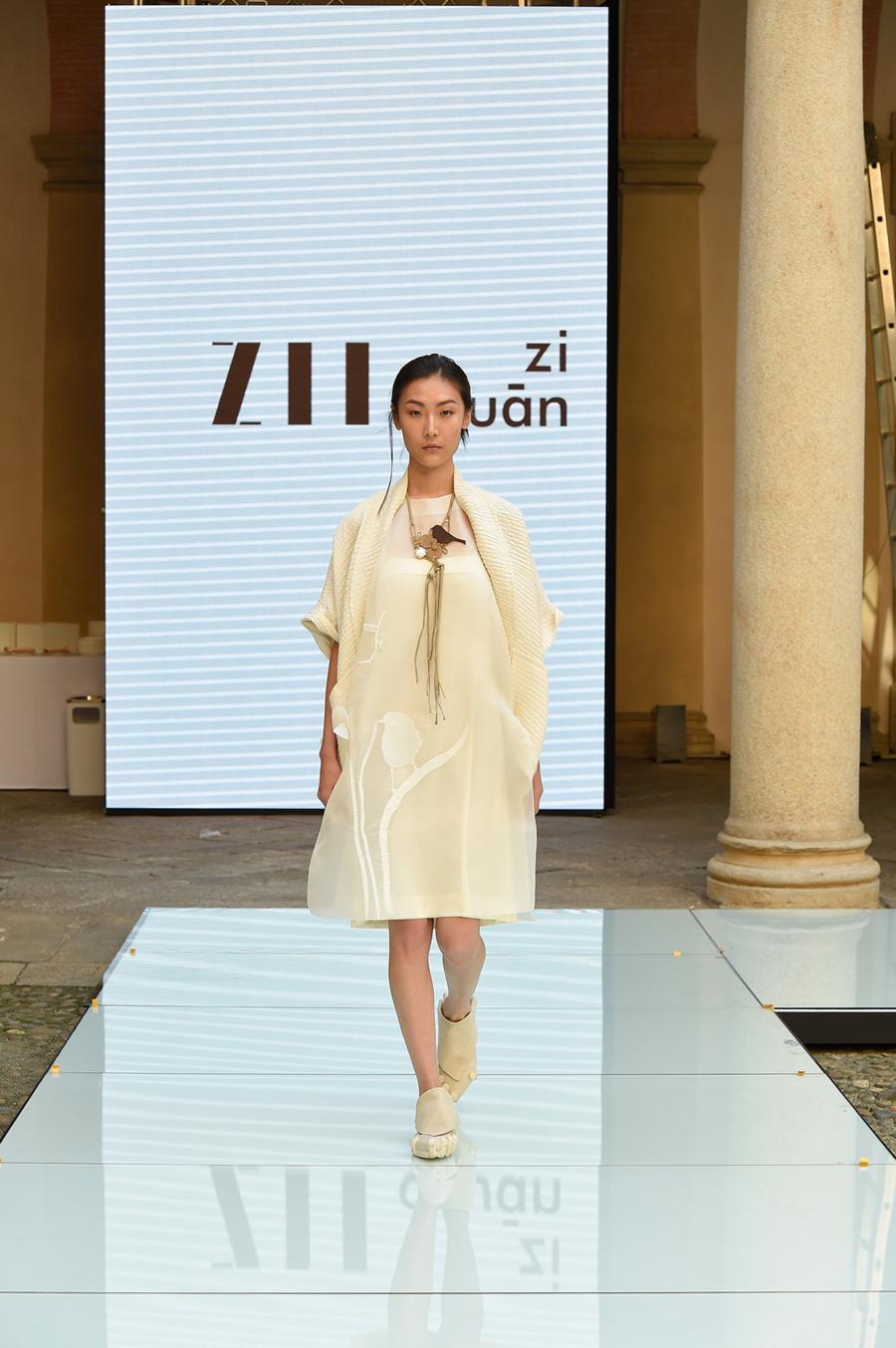 ZI CHUAN BY ALI TAN