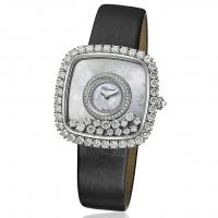 Chopard, Happy Diamonds watch