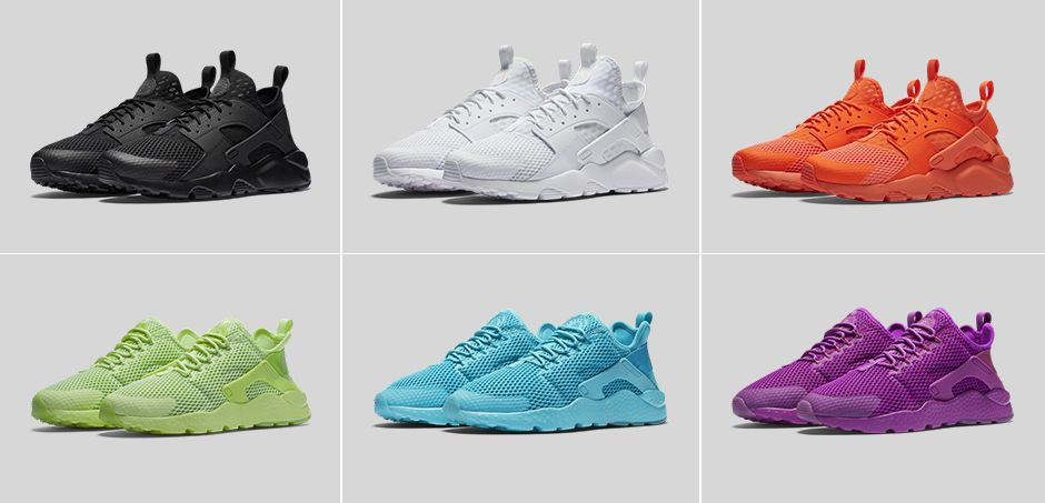 Nike Estive 2016