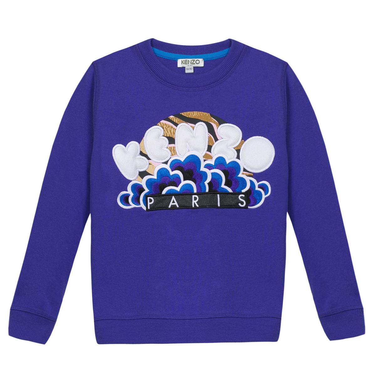 BOY SWEATER FRONT (Copy)