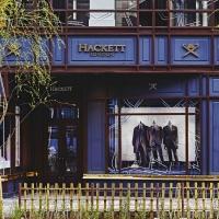 Hackett Store Tokyo