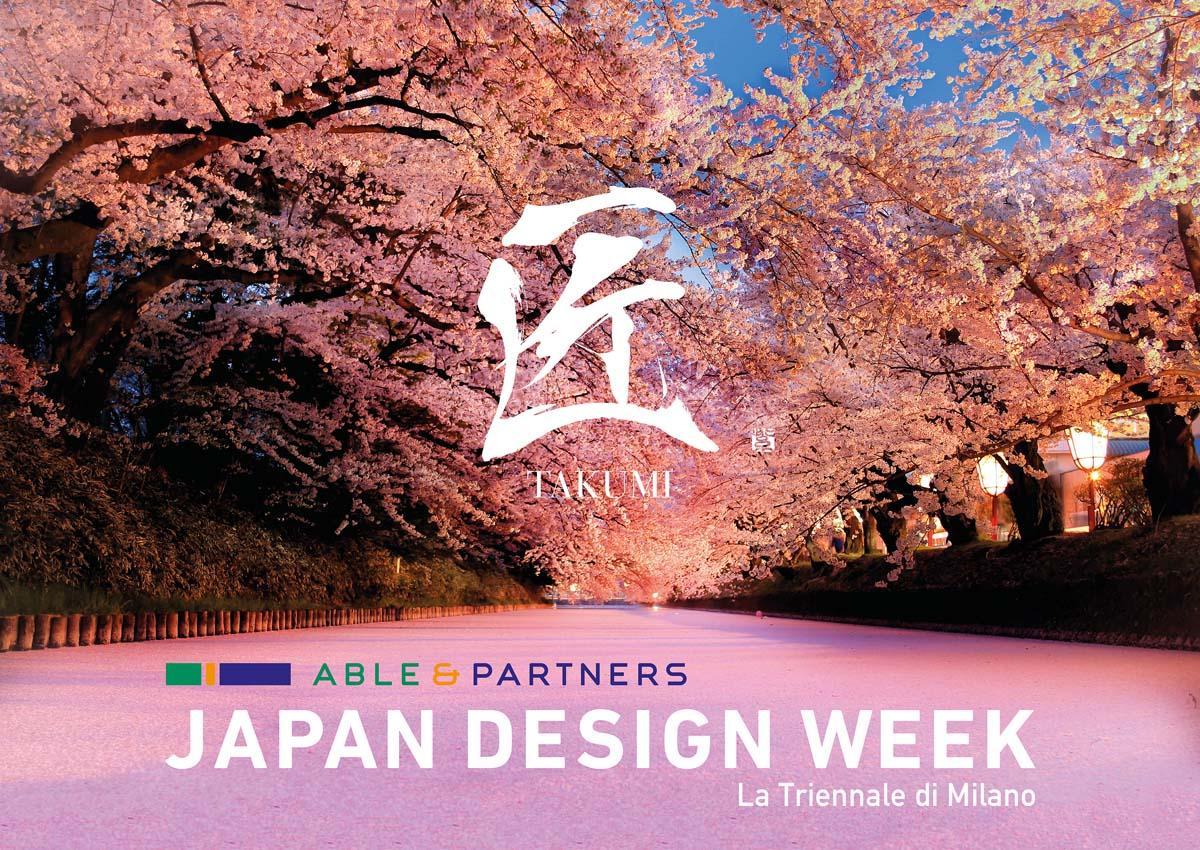 Japan design week a la triennale di milano fashion times for Design week milano 2017