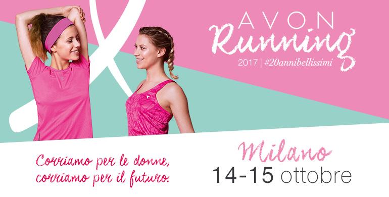 Avon Run 2017
