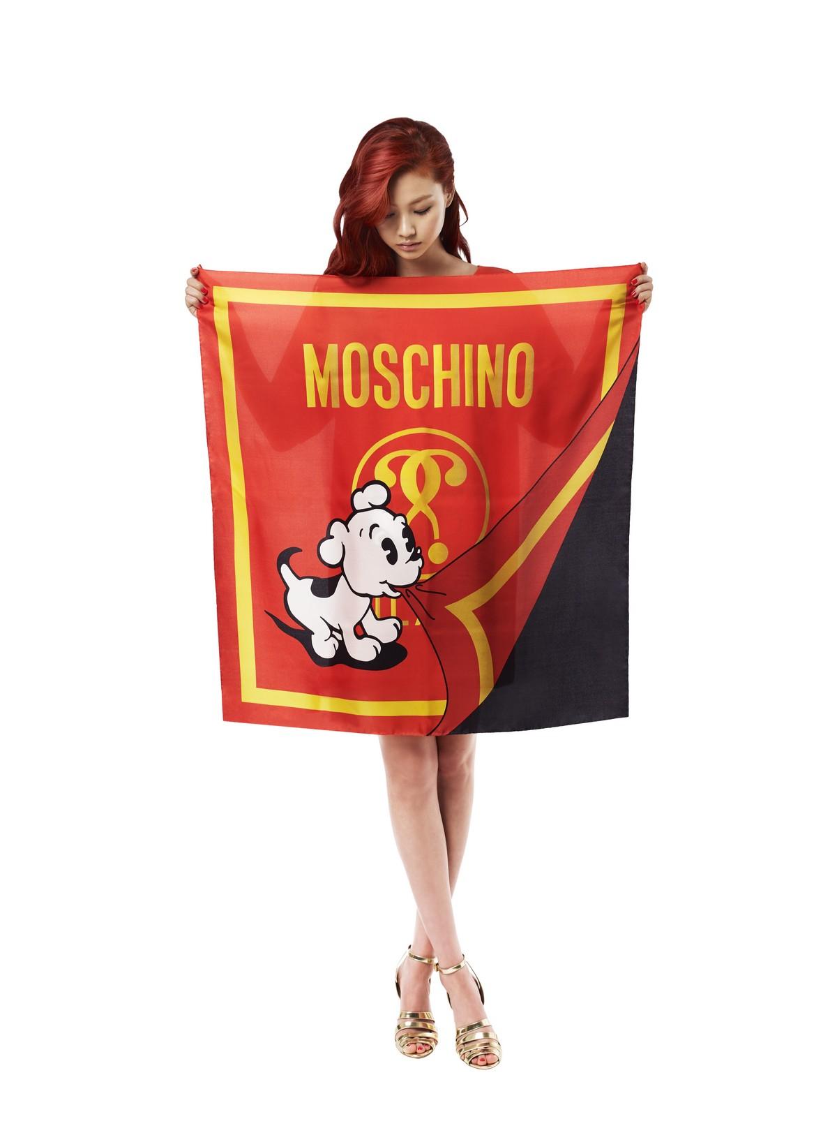 Moschino capsule collection Capodanno Cinese 2018 – Fashion