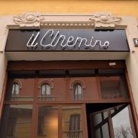 Il Cinemino - Esterno