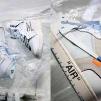 nike-unlaced-project
