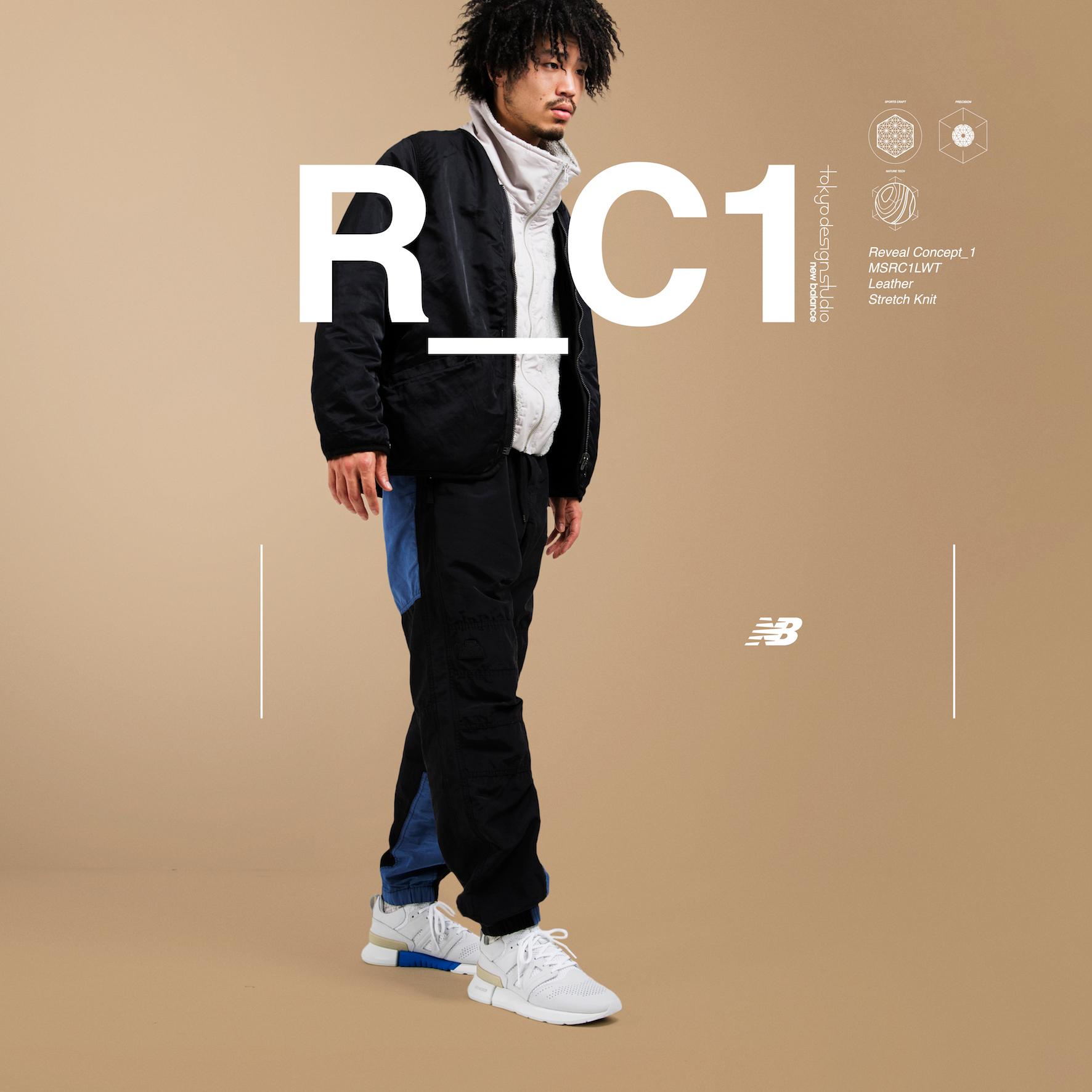 new balance tokyo design studio sneakers