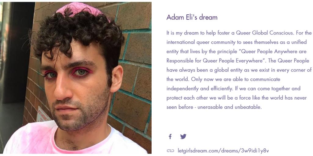 Adam Eli