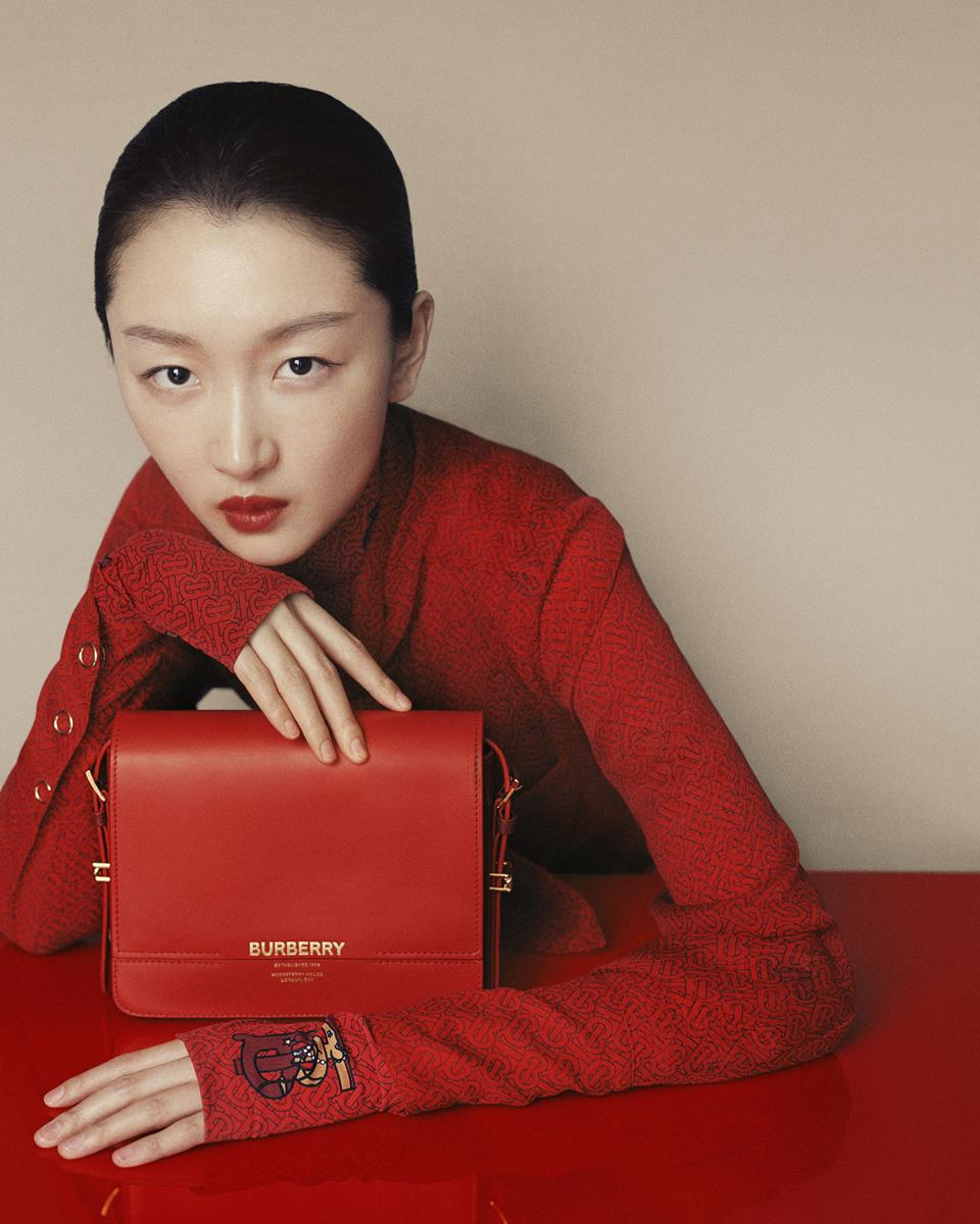 Burberry Chinese New Year 2020 Campaign