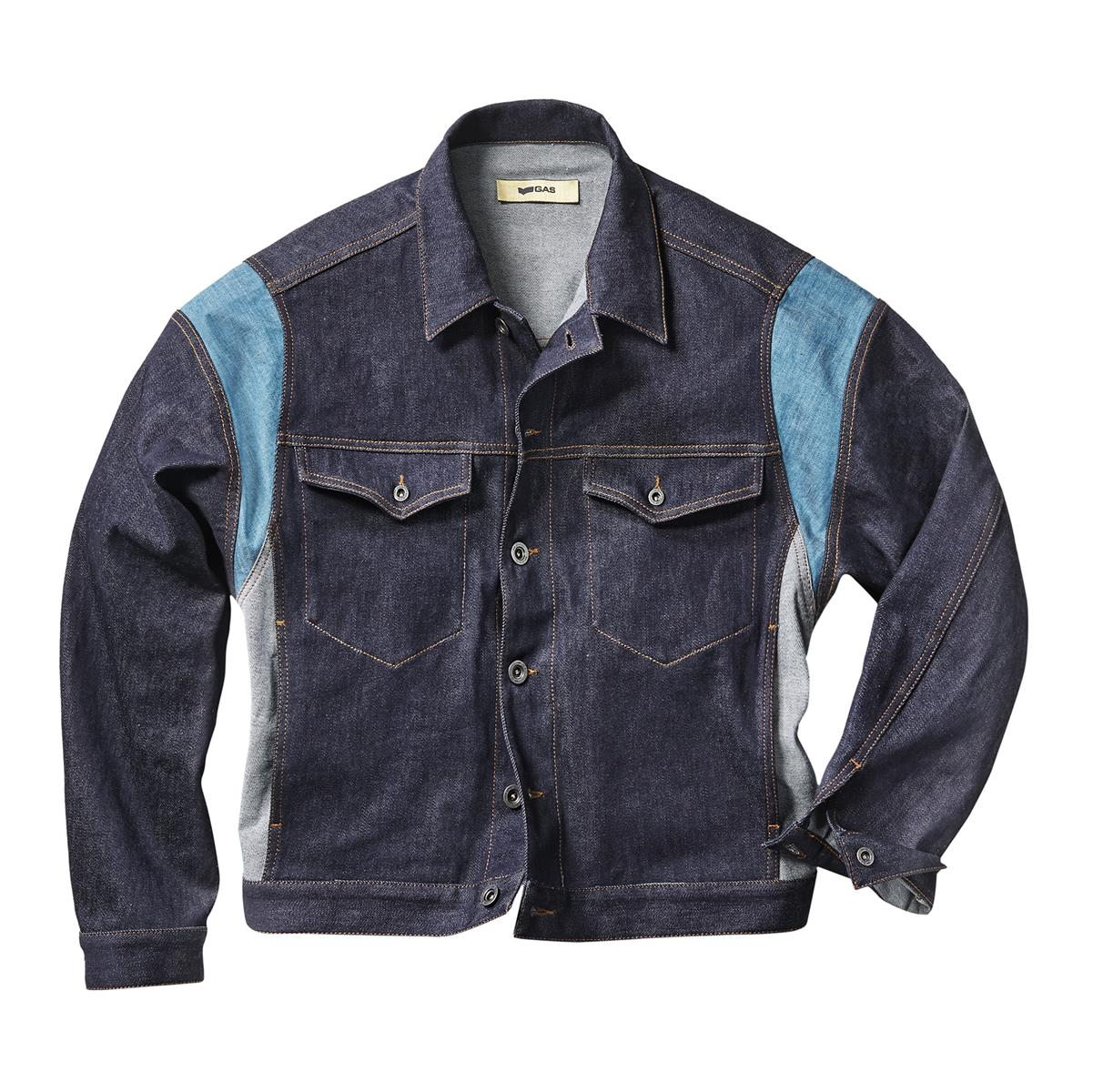 jeans uomo gas
